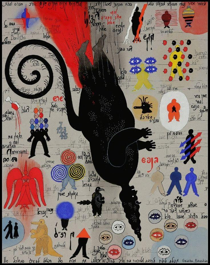 """Гриша Брускин - живопись, скульптура, эстамп. Гриша Брускин родился 21 октября 1945 года в Москве, учился в Московском текстильном институте. В 1969 он стал членом Союза художников СССР. Участие Брускина в знаменитом аукционе """"СОТБИС"""" в Москве в 1988 году сделала его известным во всем мире, когда его работа, """"Фундаментальный лексикон"""" была продана за рекордную цену и сделала его одним из самых успешных советских художников на Западе."""