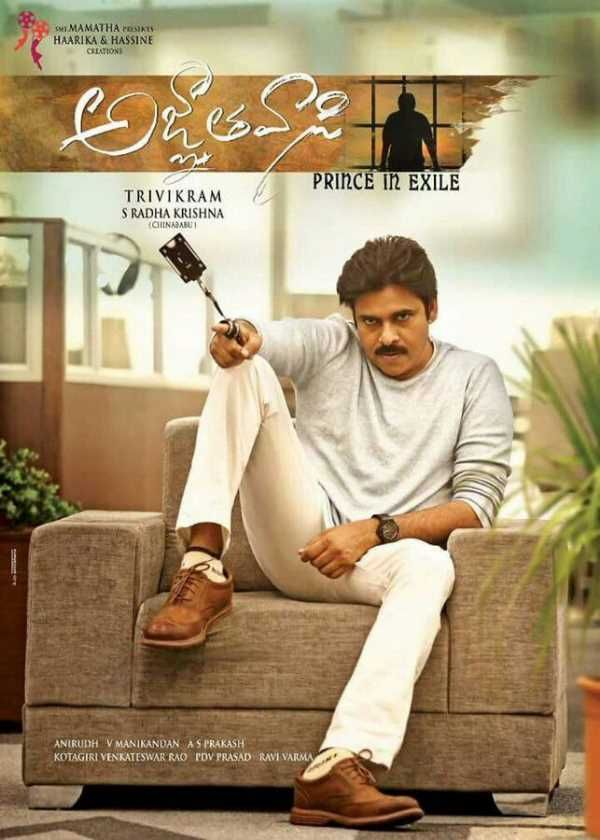 agnathavasi telugu movie torrent free download