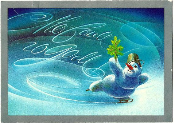 Vintage Russian Postcard - Happy New Year  The snowman skates by LucyMarket on Etsy, $2.50