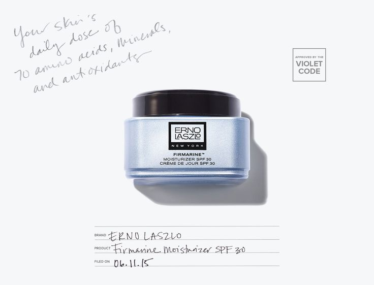 Erno Laszlo Firmarine Moisturizer SPF 30 l Presenting the firming day cream that jump-starts cell renewal l Editor's Pick l The Violet Files l @violetgrey