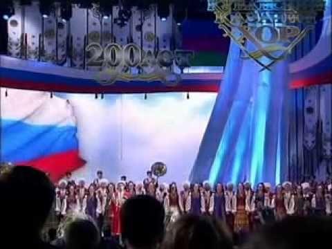 Прощание славянки!Кубанский казачий хор!