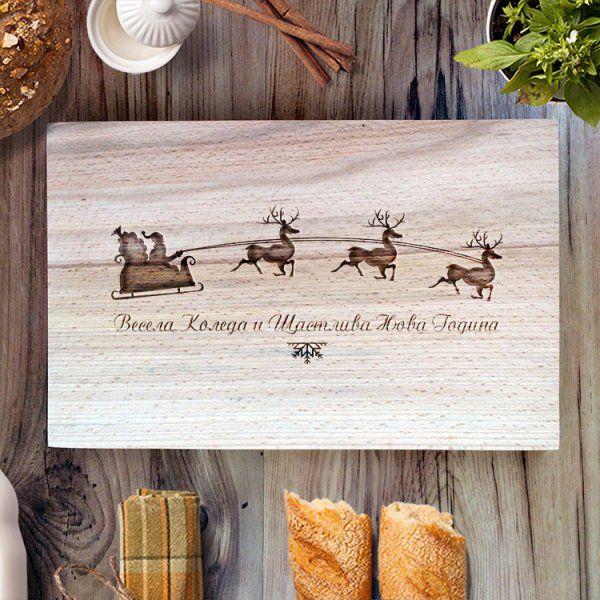 Семеен коледен подарък - Декоративна кухненска дъска с гравирано изображение #декорации #подарък #Коледа #Коледа2017