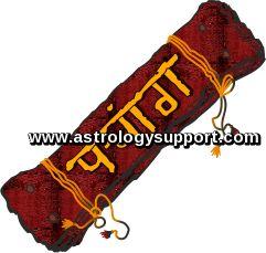https://astrologysupport.wordpress.com/2016/07/04/aaj-ka-hindu-panchang-astrologysupport-com/