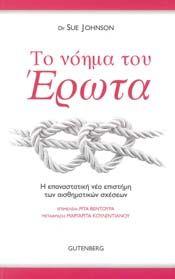 www.dardanosnet.gr