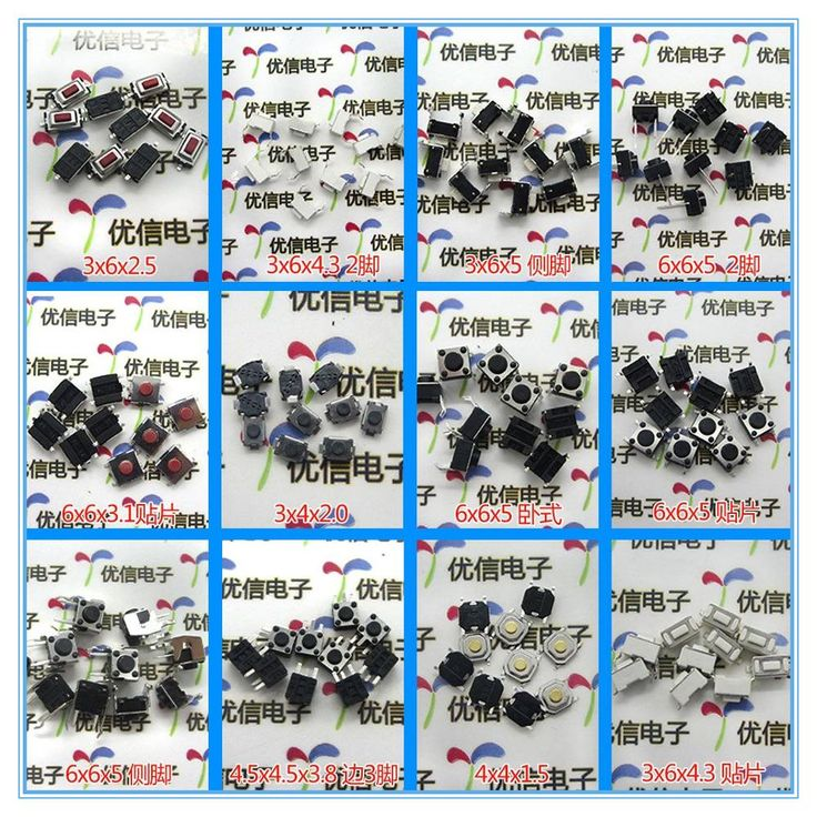The commonly used mixed packet switch touch switch micro switch button switch 12 = 10