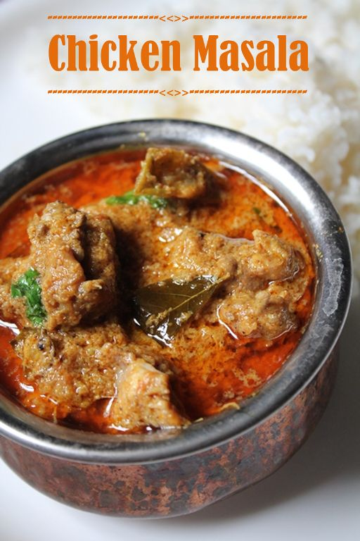 YUMMY TUMMY: Chicken Masala Recipe / Chicken Masala Curry Recipe