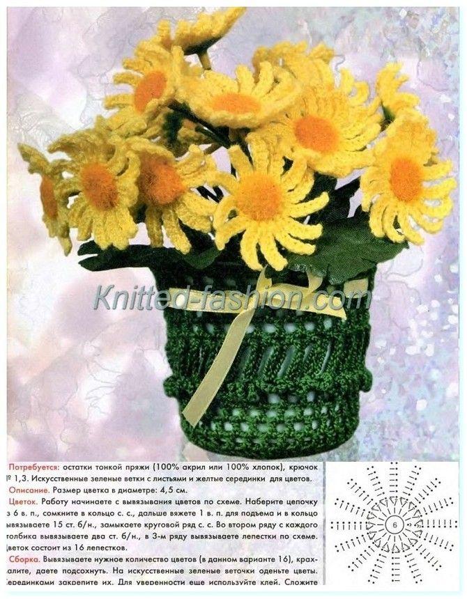 вяжем цветы крючком схемы
