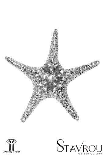 διακοσμητικό δώρο γραφείου - σπιτιού, πρες παπιέ, από ανακυκλωμένο αλουμίνιο, αστερίας / 2ΔΙ0316 logo #δώρα_για_το_γραφείο #δώρα_για_το_σπίτι #πρες_παπιέ #ναυτικά_δώρα
