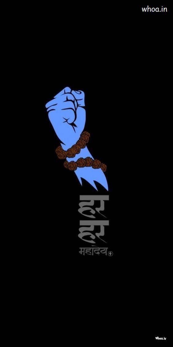 Har Har Mahadev Slogan Images Dark Background Om Namah Shivay Sankarai Rudrakash Shiva Wallpaper Lord Shiva Shiva Tandav