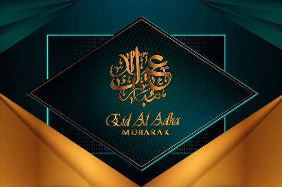 Vintage Eid Al Adha Mubarak Invitation Graphic By Imammuslim835 Creative Fabrica Eid Al Adha Adha Mubarak Eid