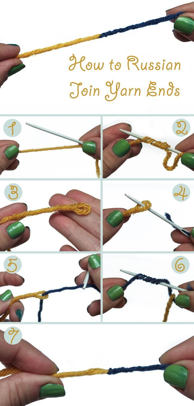 Hate weaving in ends? The Russian join is an excellent technique for attaching a new skein of yarn or for changing colors. Best of all, it creates a secure join, so you can keep crocheting or knitting without worrying about yarn ends! Here are instructions on how to complete the Russian join in 7 easy steps. I鈥檝e used 2 different colors of yarn, but this is a great technique for attaching a new skein of the same color yarn, too!