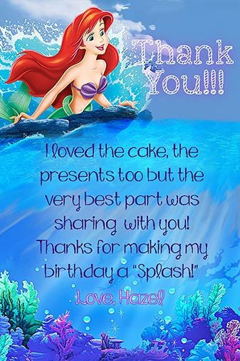 Digital The Little Mermaid Thank You Card Ariel by LilyandPip