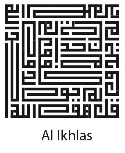 Canvas D' Arte: Kufi on Canvas