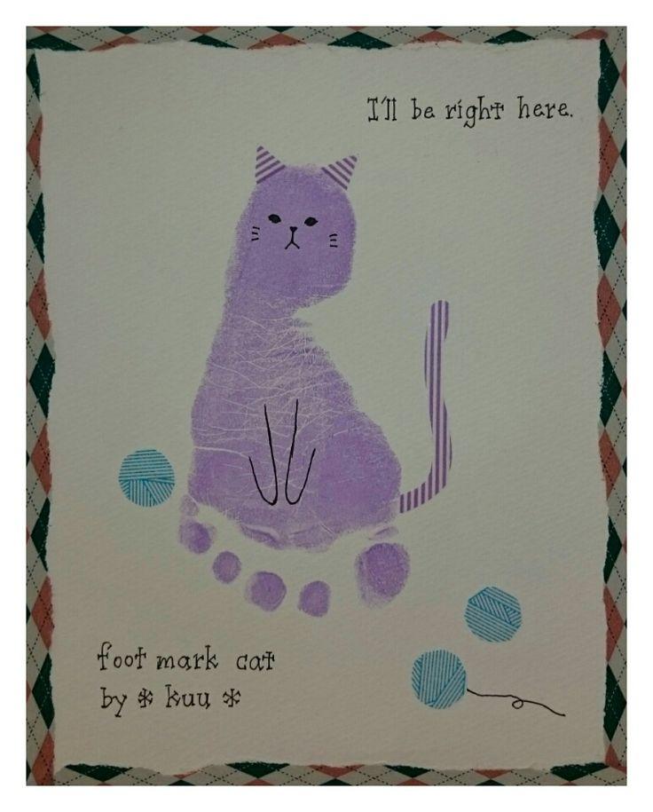 *GALLERY* ネコさん かけがえのない時をカタチに 広島市安佐南区 手形アート教室*kuu* 準備中