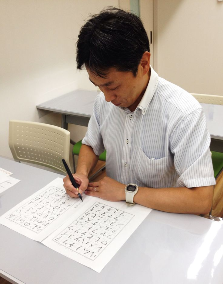 [Let's overcome your habit in writing] I took part in this lesson to overcome my longtime habit in writing. Since I've learnt correct Hiragana, I want to write beautiful letters from now.  Kyoto Living Culture Rakusaiguchi classroom Sep.17, Oct.1, 15, Nov.5, 19, Dec.3, 17 It is being held on Wed. from 10a.m.-12 noon.