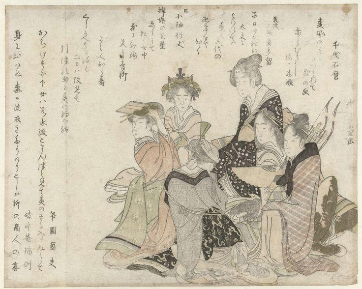Katsushika Hokusai | Zes vrouwen als de zes klassieke dichters, Katsushika Hokusai, Chibiki Ishimaro, Mimasu Etaru, 1798 | Een groep van zes vrouwen, allen uit een andere klasse stellen de zes klassieke dichters (Rokkasen) voor, uitgekozen in het voorwoord van het boek Een bloemlezing van de dichters uit het verleden en heden (Kokuwakashû). Deze groep bestaat uit dichters uit de Heian periode (794-1185): Ariwara no Narihira (825-80) (met pijl en boog), Sôjô Henjô (als maiko, links achter)…