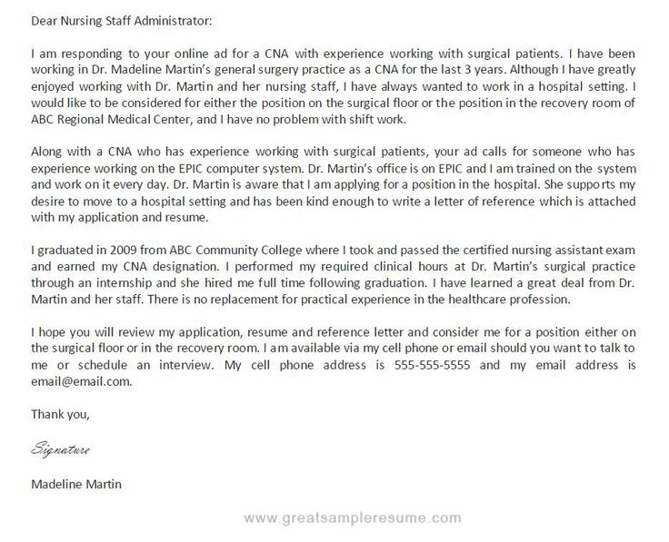 cna cover letter examples939 fyi pinterest resume cover letter