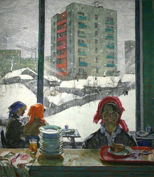 Борис Романычев - «В новом районе», 1971