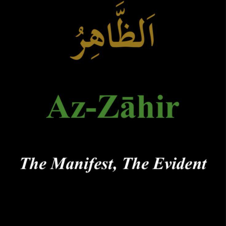 """""""Az-Zahir"""""""