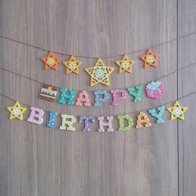 25+ Unique Birthday Letters Ideas On Pinterest