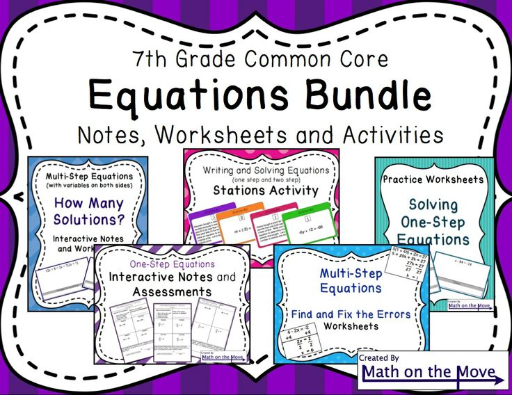 7th Grade Common Core Math Equations Bundle 7 Ee 3 7