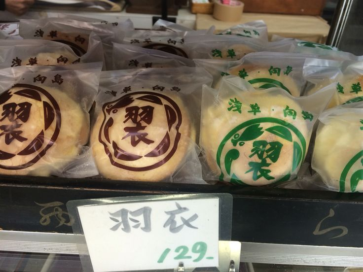 One of my favorites in #Asakusa.
