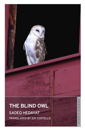 THE BLIND OWL is predominantly a love story, an unconventional love story that elicits visions and nightmare reveries from the depths of the reader's subconscious. A young man, an old man and a beautiful young girl perform, as if framed within a Persian miniature, a ritual of destruction as gradually the narrator, and the reader, discover the meaning hidden within the dreams.