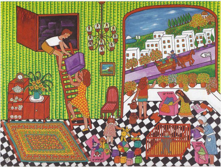rosh hashanah tel aviv 2017