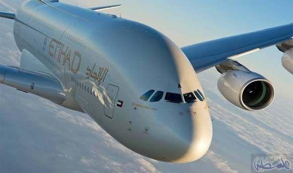 قصة تميمة عين الحسد التي إمتدت إلى هياكل الطائرات In 2020 Aircraft Airbus Airbus A380