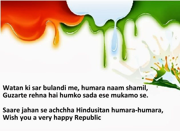 Wish You A Very Happy Republic