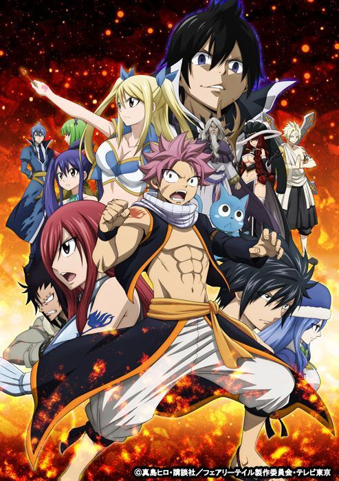 Fairy Tail Announces New Opening and Ending for Fourth