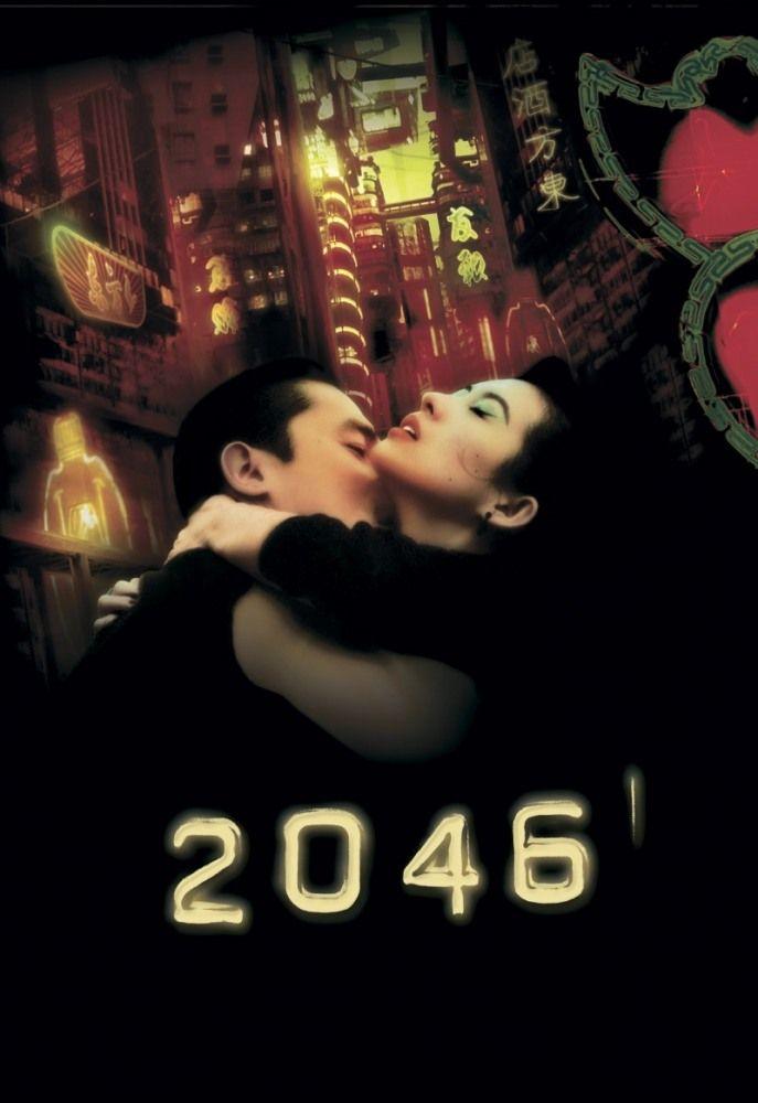 2046 (2046)