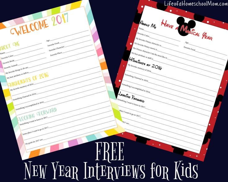 Reflect on 2016 and look forward to 2017 with these fun Welcome 2017 Interview for Kids- 2 fun {and FREE} designs to choose from!