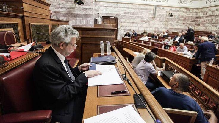 [CNN Greece]: «Πράσινο φως» από την Επιτροπή της Βουλής στο ν/σ για την αλλαγή φύλου | http://www.multi-news.gr/cnn-greece-prasino-fos-apo-tin-epitropi-tis-voulis-sto-ns-gia-tin-allagi-filou/?utm_source=PN&utm_medium=multi-news.gr&utm_campaign=Socializr-multi-news