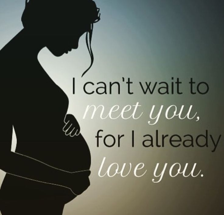 i cant wait to meet you baby poem