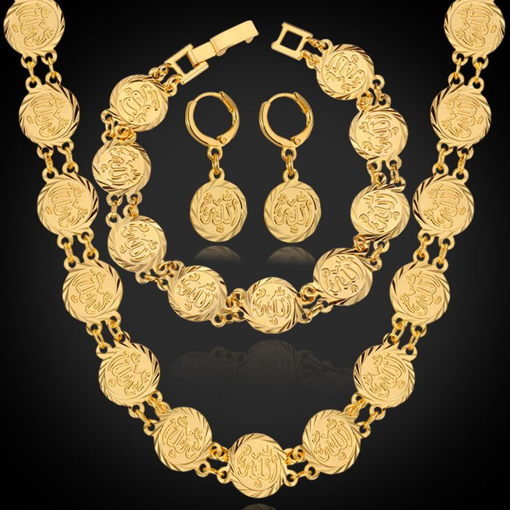 Hot Dubai Gold Plated Jewelry Sets Necklace Bracelet Earrings For Women Ethnic Islamic Religion Muslim Allah Coin Set - free shipping worldwide