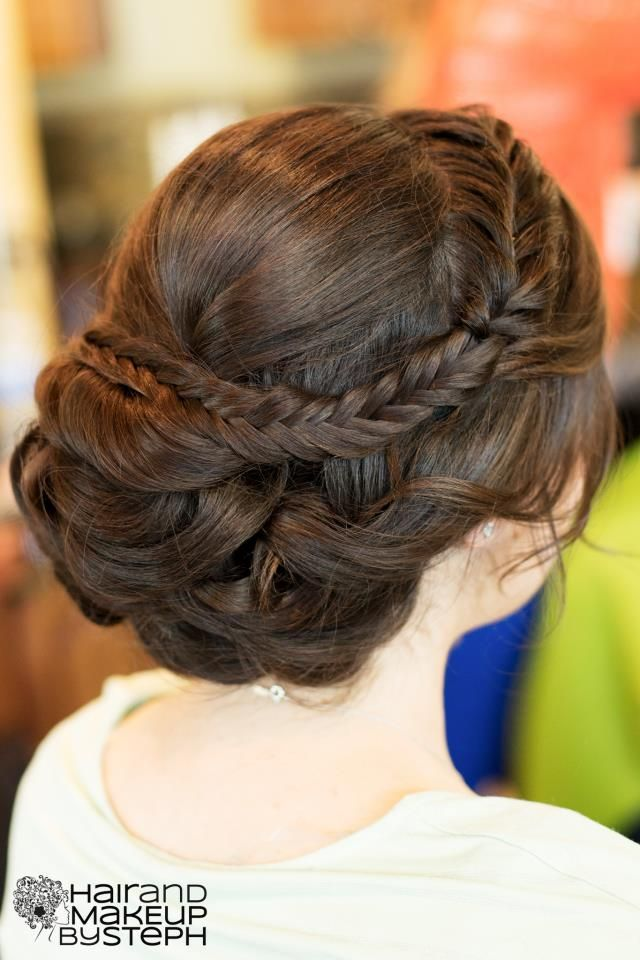Fishtail Braided Updo - Feminine Bridal Hair