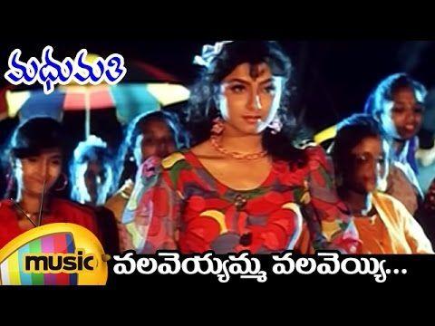 Valaveyamma Valaveyyi Full Video Song from Madhumathi Telugu Movie on Mango Music, ft. Prasanna, Madhumathi, KS Ravikumar and Sundarrajan. Music composed by ...