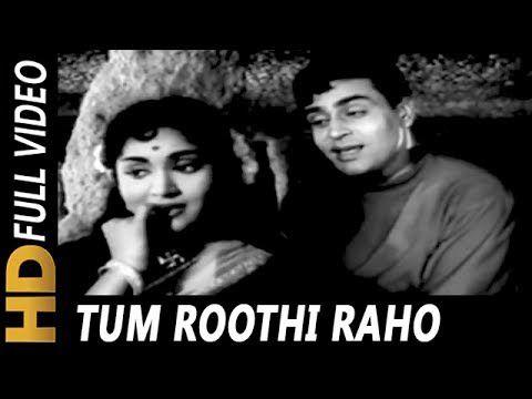 Tum Roothi Raho Main Manata Rahun | Mukesh,Lata Mangeshkar|Aas Ka Panchh...