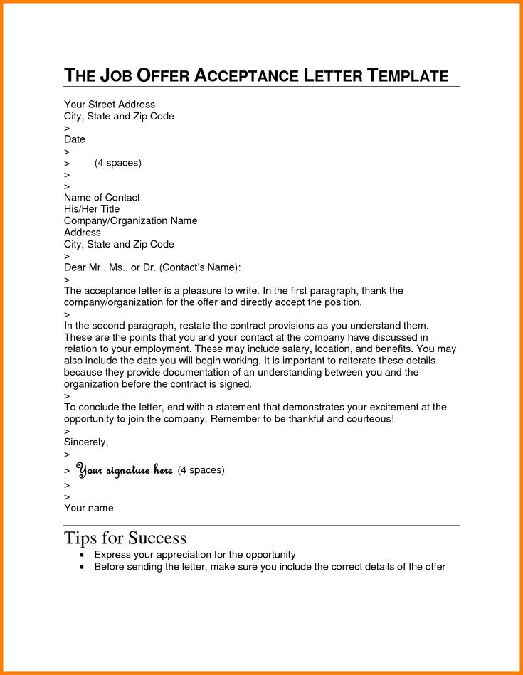 valid reply letter for job offer sample you can download