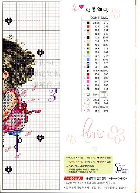 S3212+Love+Forever+2.jpg (545×750)
