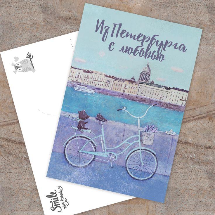 Оригинальные открытки с днем рождения спб, моего