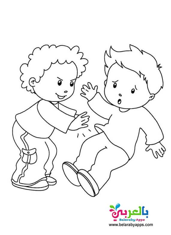 رسومات عن التنمر بالقلم الرصاص أفكار عن التنمر بالعربي نتعلم Preschool Classroom Rules Islamic Kids Activities Emotions Preschool