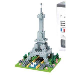 Construye con los más pequeños la Torre Eiffel gracias a Lego.  #juguete #construcción #Lego #aprender #Torre #Eiffel