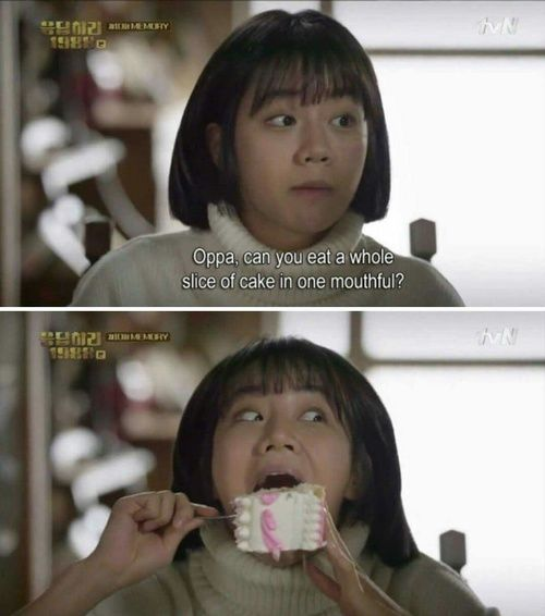 reply 1988 image