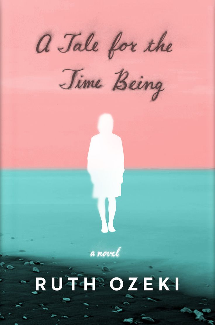 Book Cover Design For 'a Tale For The Time Being'