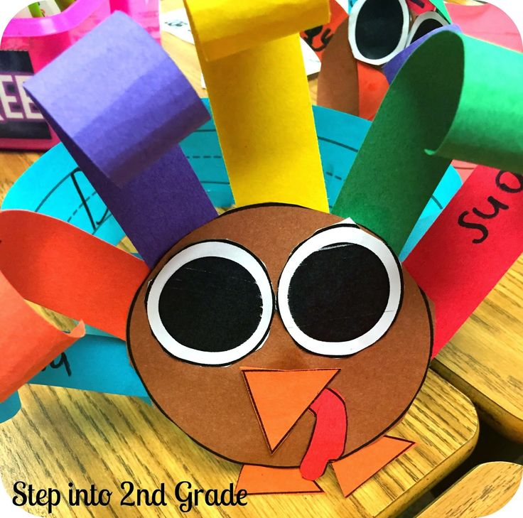 2nd grade thanksgiving worksheets free