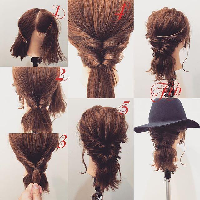 フォロワーさんリクエスト★ ミディアムのダウンアレンジ✨ 1,横と後ろを分けます 2,後ろを結んでくるりんぱをします 3,横の髪を後ろで結んでくるりんぱします 4,3番の髪を2番のくるりんぱに入れます 5,写真のようになります Fin,崩してヘアアクセをつけても可愛いですし帽子をかぶっても可愛いです 今回は簡単なミディアムの2WAYアレンジ★ 参考になれば嬉しいです^ ^ #ヘア#hair#ヘアスタイル#hairstyle#サロンモデル#サロンモデル撮影#サロンモデル募集#撮影#編み込み#三つ編み#フィッシュボーン#ロープ編み #アレンジ#SET#ヘアアレンジ#アレンジ動画#アレンジ解説#香川県#高松市#丸亀市#宇多津#美容室#美容院#美容師#berry #ミディアム#ミディアムヘア#ハット