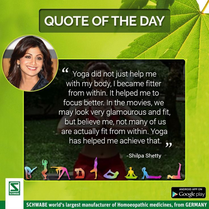 #QuoteOfTheDay Indian film actress - Shilpa Shetty shared her thoughts on yoga. Here is what she says -