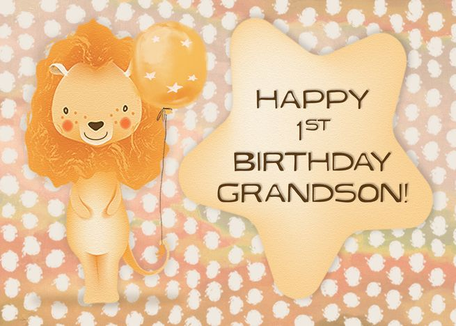 Happy 1st Birthday To Grandson Cute Lion With Balloon And Star Card Ad Ad Happy Birthday Grandson Happy Birthday Grandson Images Birthday Wishes And Images